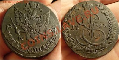 Продажа монет Царской России и СССР - P1270057.JPG