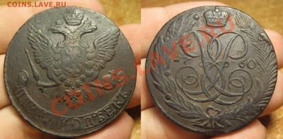 Продажа монет Царской России и СССР - IMG_6190.JPG