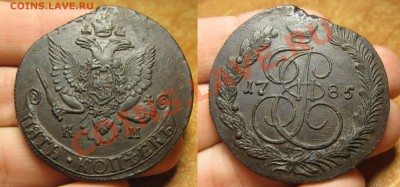 Продажа монет Царской России и СССР - IMG_6164.JPG