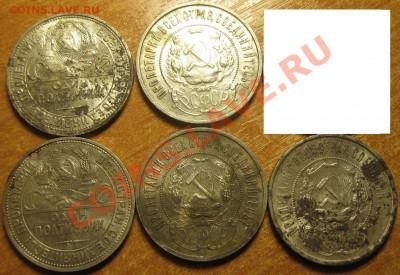 Продажа монет Царской России и СССР - IMG_5808.JPG