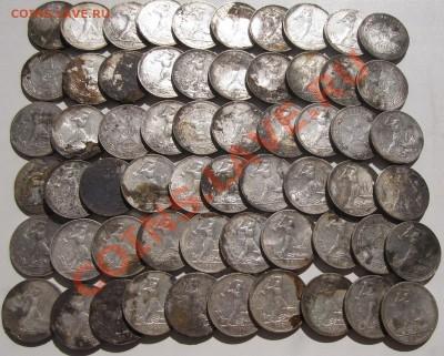 Продажа монет Царской России и СССР - IMG_5587.JPG