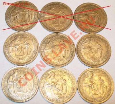 Продажа монет Царской России и СССР - 52