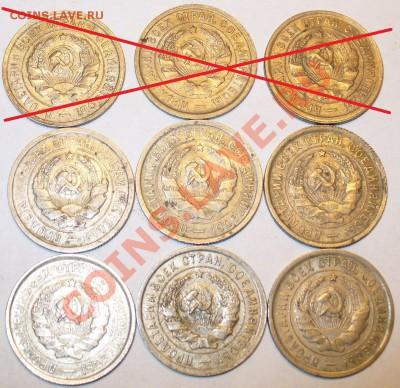 Продажа монет Царской России и СССР - 51