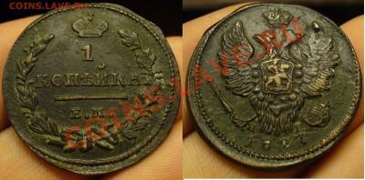 Продажа монет Царской России и СССР - 29