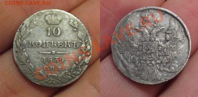 Продажа монет Царской России и СССР - 9.JPG