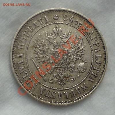 1 марка 1908 год. _R_(Рус. Фин.) оценка... - P1110210.JPG
