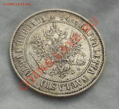 1 марка 1908 год. _R_(Рус. Фин.) оценка... - P1110208.JPG