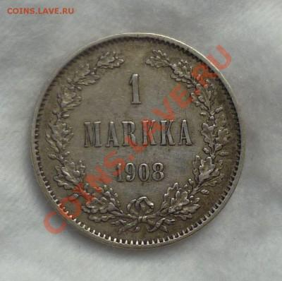 1 марка 1908 год. _R_(Рус. Фин.) оценка... - P1110207.JPG