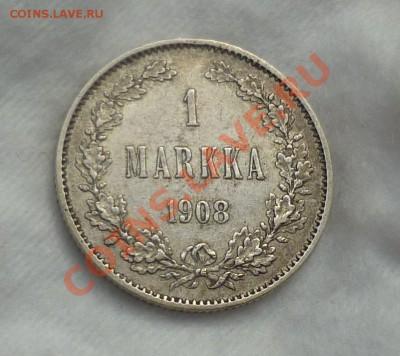 1 марка 1908 год. _R_(Рус. Фин.) оценка... - P1110206.JPG