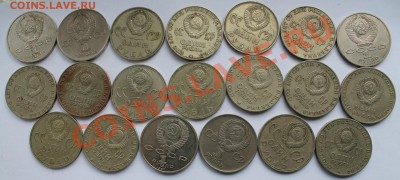Рубли с рубля - IMG_8028.JPG