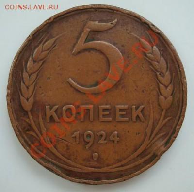 Советский билон + бонус до 01.10.2013г. - 22