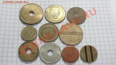 10 разных жетонов (№ 1) до 30.10. в 22:30 - DSC07697.JPG