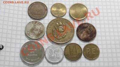 10 разных жетонов (№ 3) до 30.10. в 22:30 - DSC07701.JPG