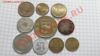 10 разных жетонов (№ 3) до 30.10. в 22:30 - DSC07700.JPG
