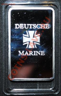 Слиток рейх Бисмарк серебряное покрытие до 30.09.13 21 мск - DSC_2339