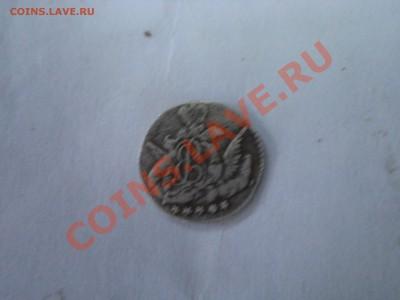 оцените 5 коп 1759г облачник серебро - 001.JPG