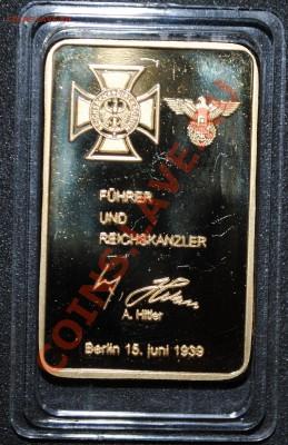 Слиток рейх с подписью Гитлера позолота 24карат 30.09.13 21м - DSC_2337