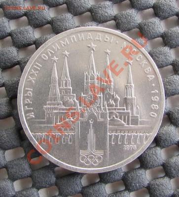 1 руб Кремль ОШИБКА. 30.09.13г. 22.00 по Москве - 5555