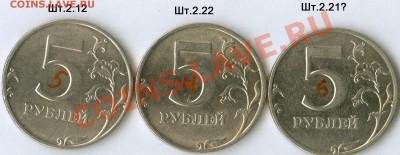 5 рублей 1998 СПМД. Помогите оределить. - сканирование0007