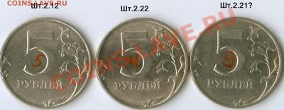 5 рублей 1998 СПМД. Помогите оределить. - сканирование0009