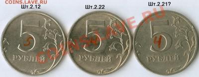 5 рублей 1998 СПМД. Помогите оределить. - сканирование0011