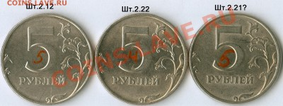 5 рублей 1998 СПМД. Помогите оределить. - сканирование0012