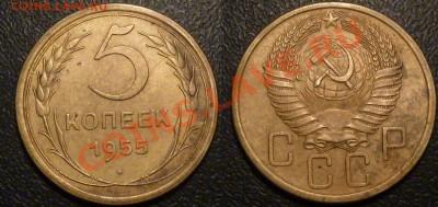 15 пятикопеечников СССР 1929-57до 29.09.13 в 22-00 по мск - P1100805