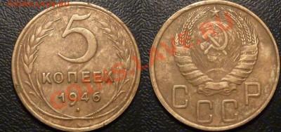 15 пятикопеечников СССР 1929-57до 29.09.13 в 22-00 по мск - P1100815