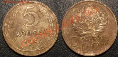 15 пятикопеечников СССР 1929-57до 29.09.13 в 22-00 по мск - P1100823