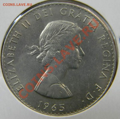 крона Черчиль 1965 - DSCN5735_thumb