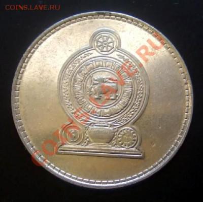 ШРИ-ЛАНКА 2 рупии (2008) до 01.10 (22.00) - Шри-Ланка 2 рупии (2008) А