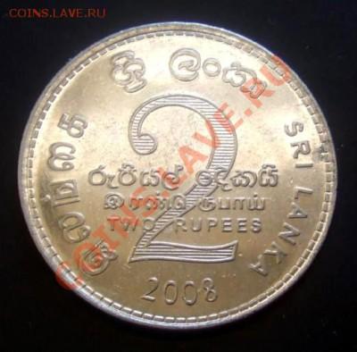 ШРИ-ЛАНКА 2 рупии (2008) до 01.10 (22.00) - Шри-Ланка 2 рупии (2008) Р