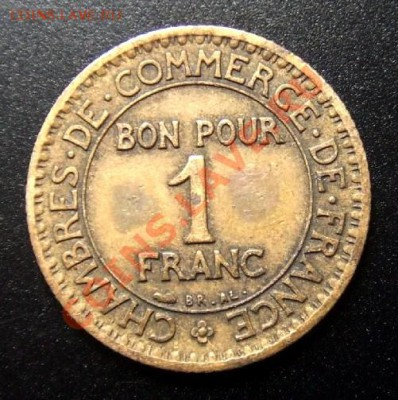 ФРАНЦИЯ 1 франк (1923) Меркурий до 01.10 (22.00) - Франция 1 франк (1923) Р