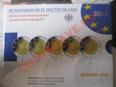 Набор 2 евро ФРГ 10 лет евро 5 дворов ПРУФ - IMG_2226.JPG