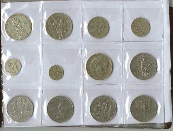 полный комплект юбилейных монет СССР (68 штук) до 08.11.08 - u1