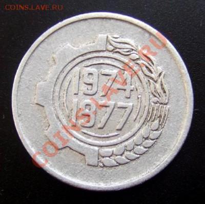 АЛЖИР 5 сантимов (1974) ФАО до 01.10 (22.00) - Алжир 5 сантимов (1974) ФАО А