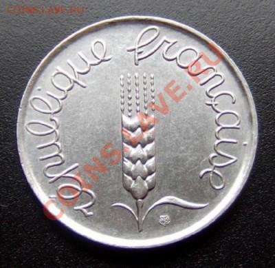 ФРАНЦИЯ 5 сантимов (1962) до 01.10 (22.00) - Франция 5 сантимов (1962) А