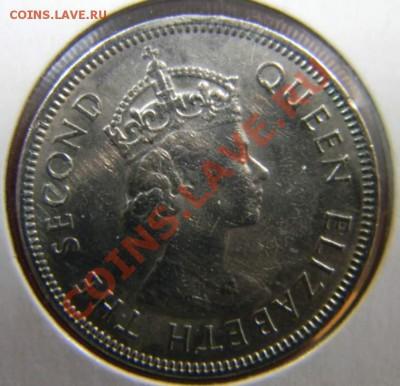 50 центов Гонг Конг 1973г. - DSCN5751_thumb