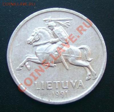 ЛИТВА 1 цент (1991) до 01.10 (22.00) - Литва 1 цент (1991) А