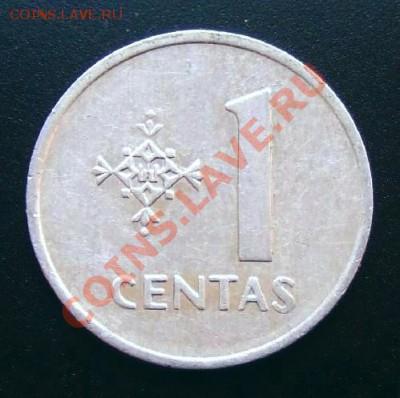 ЛИТВА 1 цент (1991) до 01.10 (22.00) - Литва 1 цент (1991) Р