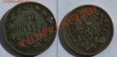 50 пенни 1865, 1871, 1872. Оценка. - 50-72