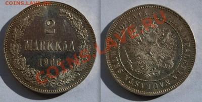 50 пенни 1865, 1871, 1872. Оценка. - 2 markkaa 06