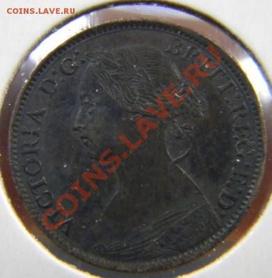 фартинг 1861 - DSCN5760_thumb