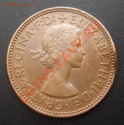 2 пенни (1957) до 01.10 (22.00) - Великобритания 12 пенни (1957) А