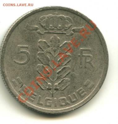 5 франков Бельгия   Год : 1949  до 30.09.2013 23-00 мск - бельг