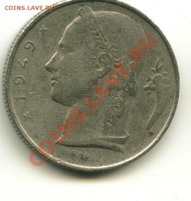 5 франков Бельгия   Год : 1949  до 30.09.2013 23-00 мск - бельг...................