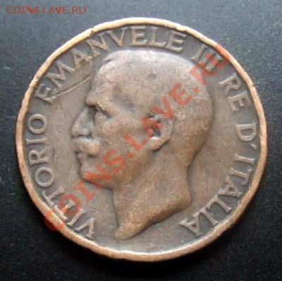 ИТАЛИЯ 10 чентезимо (1921) до 01.10 (22.00) - Италия 10 чентезимо (1921) А