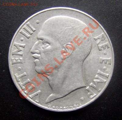 ИТАЛИЯ 20 чентезимо (1942) до 01.10 (22.00) - Италия 20 чентезимо (1942) А