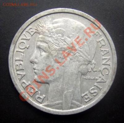 ФРАНЦИЯ 2 франка (1947) до 01.10 (22.00) - Франция 2 франка (1947) А