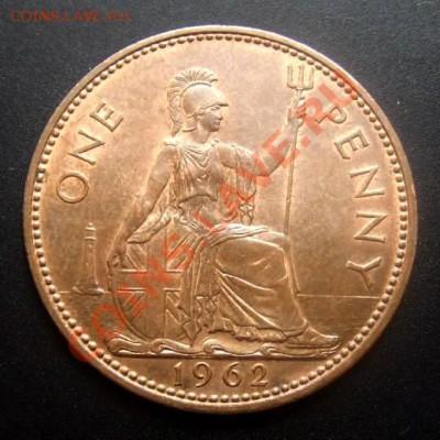 ВЕЛИКОБРИТАНИЯ 1 пенни (1962) до 01.10 (22.00) - Великобритания 1 пенни (1962) №2 Р